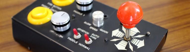 Ein Retro-Joystick