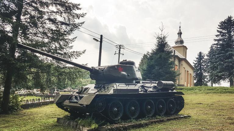 Erinnerung an die Besatzung: Sowjet-Panzer in der Slowakei