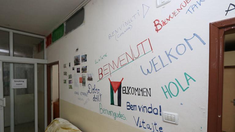 Wand im Eingangsbereich des Hotesl in Hebron