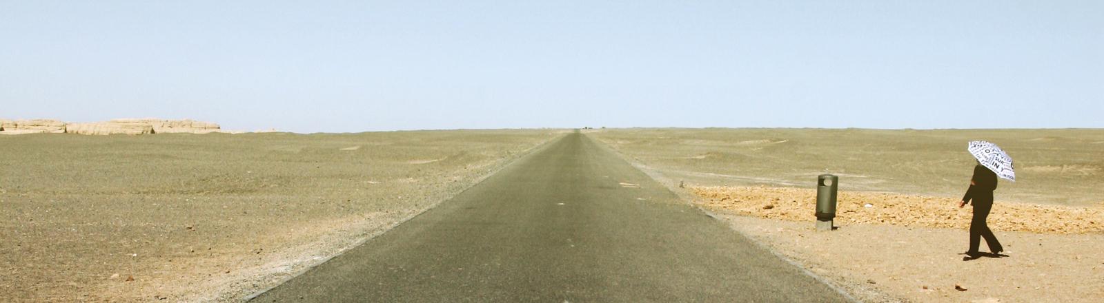 leere Straße in China