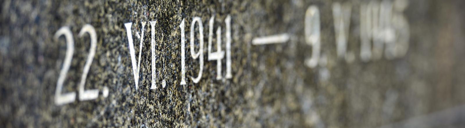22.Juni 1941: Ueberfall von Hitlerdeutschland auf die Sowjetunion - Das Sowjetische Ehrenmal fuer die Gefallenen im Grossen Vaterlaendischen Krieg in Grimma (22.05.2015).