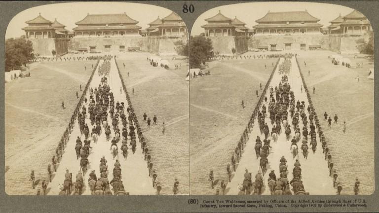 Alliierte Truppen in Peking 1901