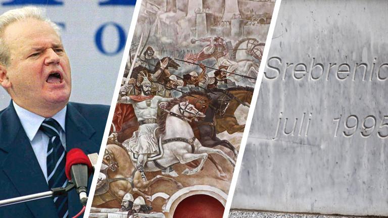 Schlacht auf dem Amselfeld, Slobodan Milosevic, Denkmal zum Massaker von Srebrenica
