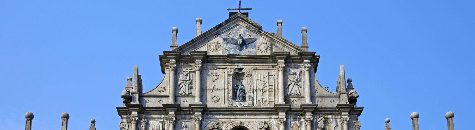 St Paul in Macau