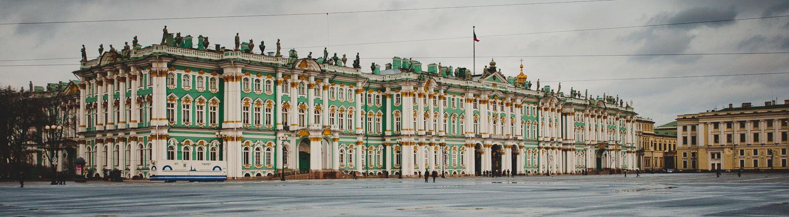 Eine Ansicht von St. Petersburg