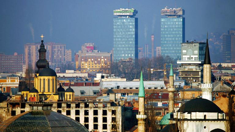 Skyline Sarajevo