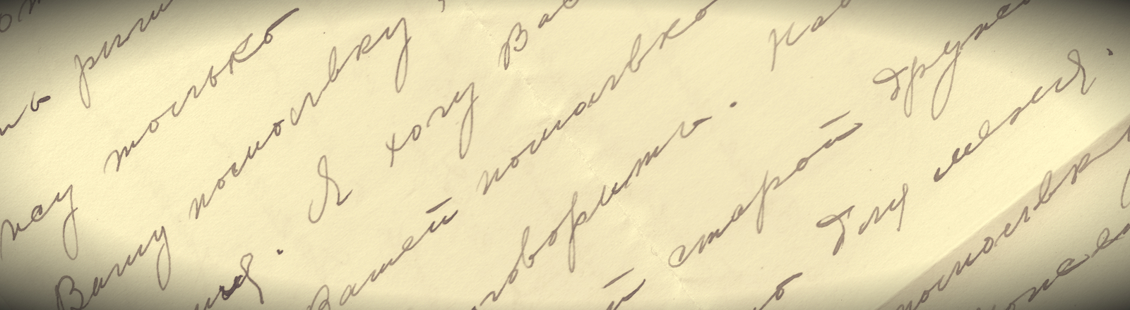 Ein Ausschnitt aus einem der Briefe