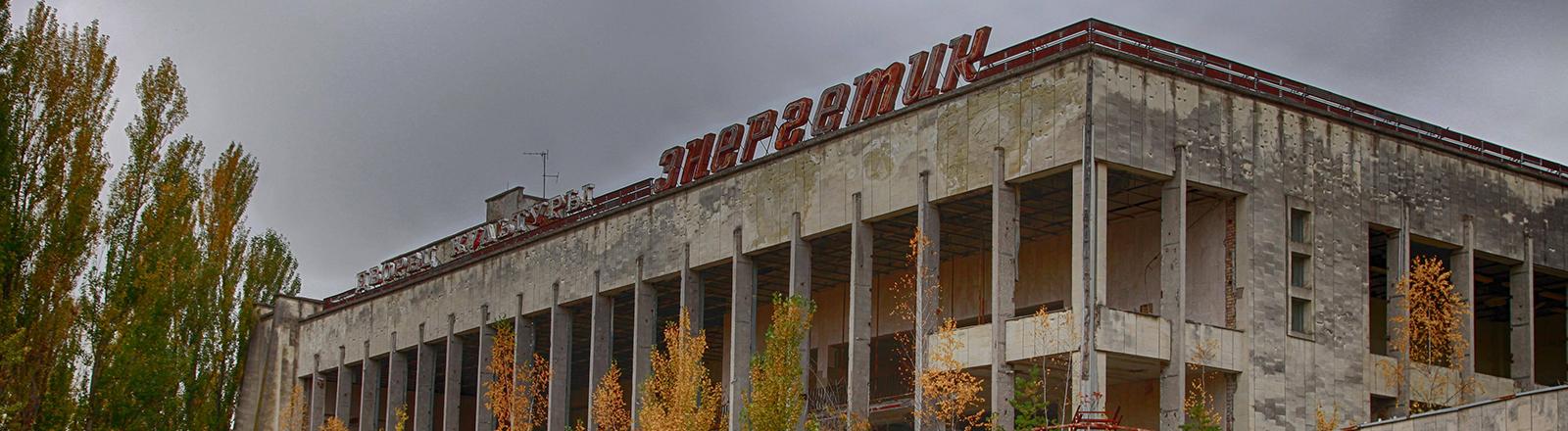 Zerstörtes Gebäude, Geisterstadt Prypjat nach dem Gau von Tschernobyl.