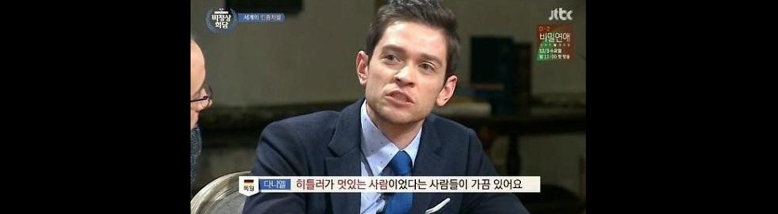 """Der Rheinländer Daniel Lindemann ist ein Star in der Sendung """"Non Summit"""" des koreanischen Kabelfernsehens JTBC."""