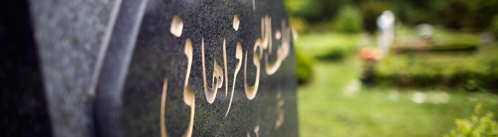 Islamischer Grabstein