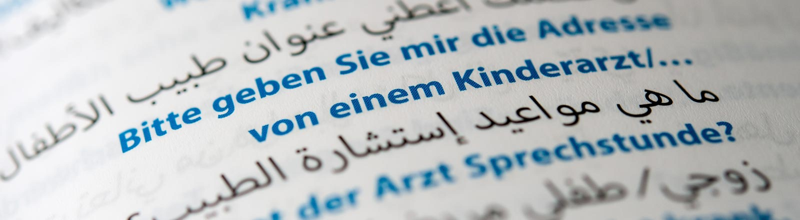 Eine Seite aus einem Deutsch-Lehrbuch.