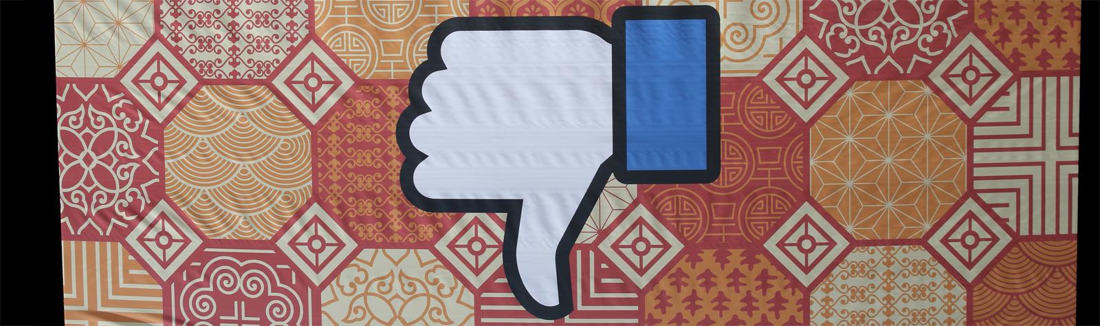 Umgedreht: Das Facebook-Logo in Menlo Park