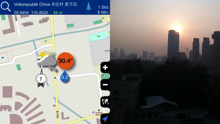 Wetter Apps im Test: Schanghai von allem was dabei, in Wirklichkeit kann man wegen des Smogs gar nichts sehen.