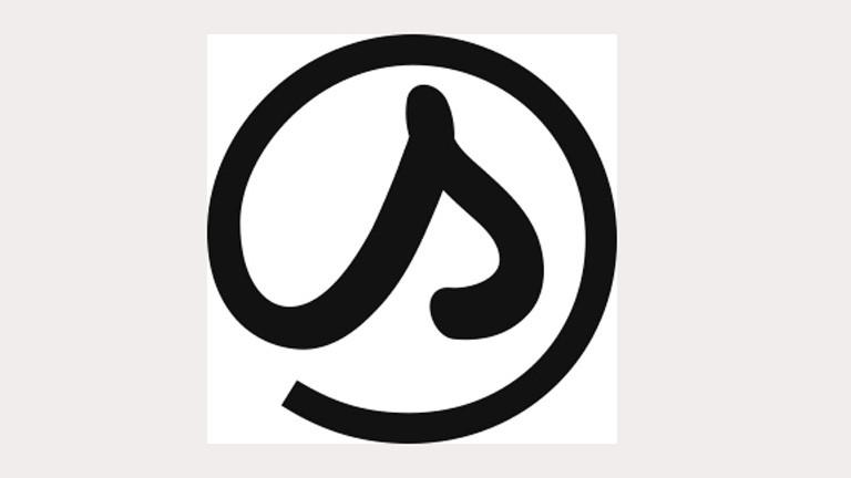 """Logo des Projekts """"Speichern unter"""", zeigt den Kleinbuchstaben S, der in einen Kreis übergeht."""