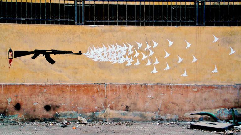 "Peace Machine aus ""Walls of Freedom"""