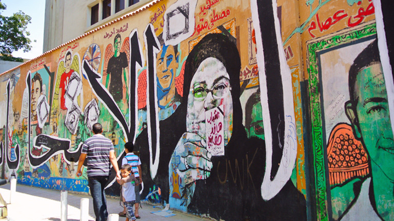 "Mohamed Mahmoud Street Murals aus ""Walls of Freedom"""