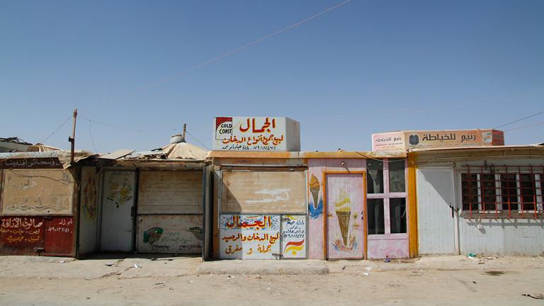 Feiertagsruhe in Zaatari - Geschäfte und Eisdiele haben geschlossen.
