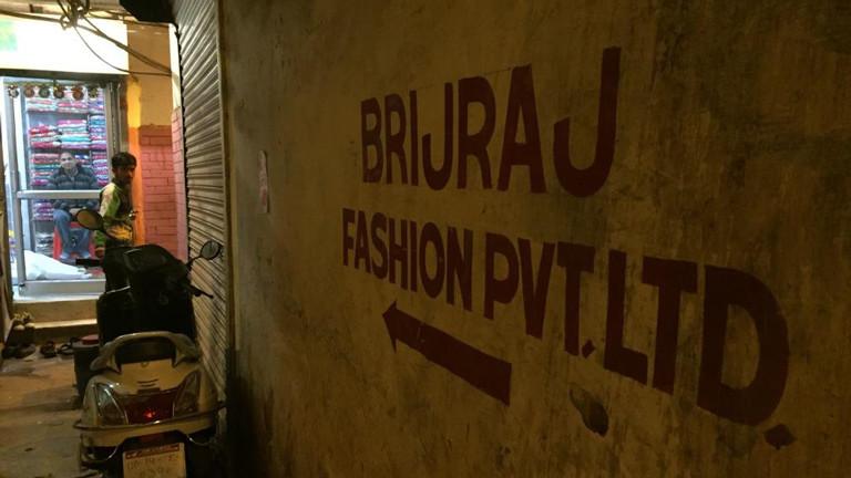 Die Firma Brijraj Fashion ist seit 2009 im Online-Handel.