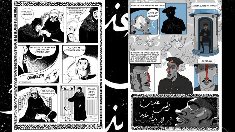 """Twins Cartoon: zwei Seiten aus dem englischsprachigen Comic """"El hadra"""""""