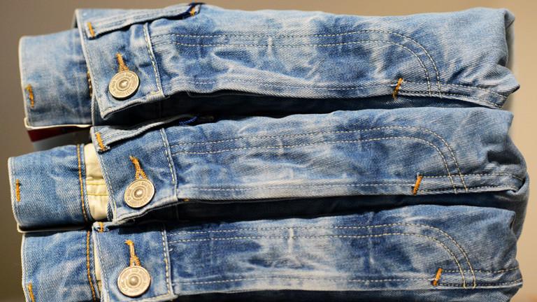 Doppelte Naht bei Jeans.