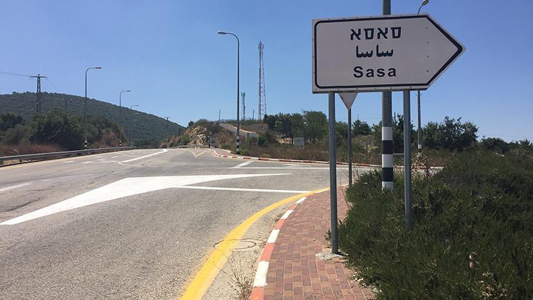 Schild Richtung Sasa