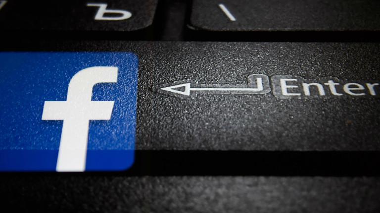 Facebook-App neben der Enter-Taste.
