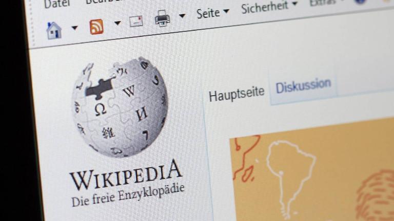 Landingpage wikipedia.org