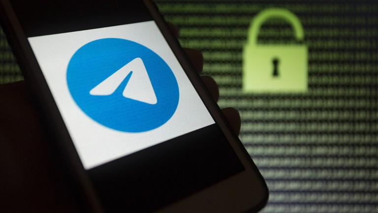 Instant-Messenger Telegramm und Datensicherheit