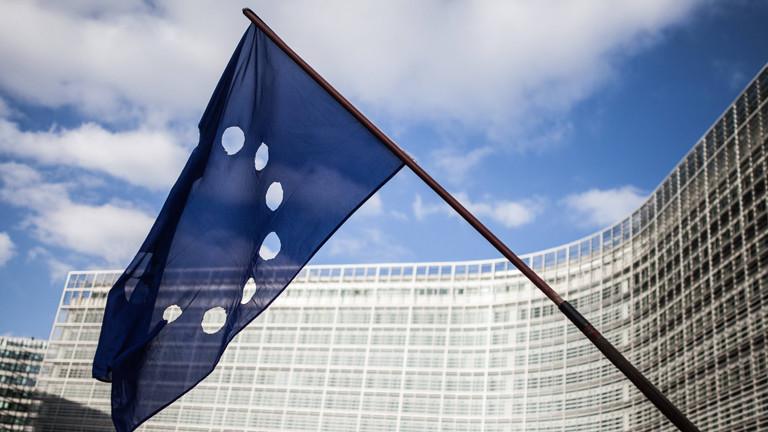 EU-Flagge in Brüssel