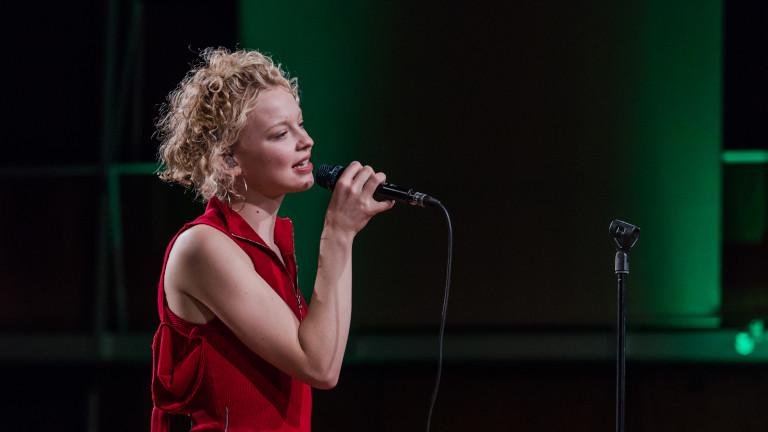 Corona-Konzert mit Millie Turner
