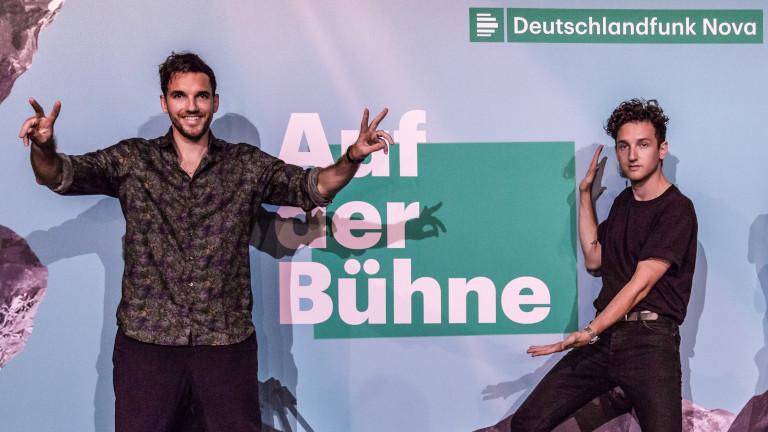 Das Duo Yukno aus der Steiermark