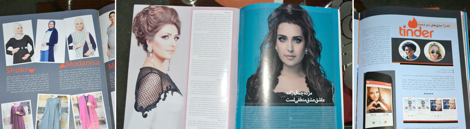 Verschiedene Seiten des afghanischen Frauenmagazins