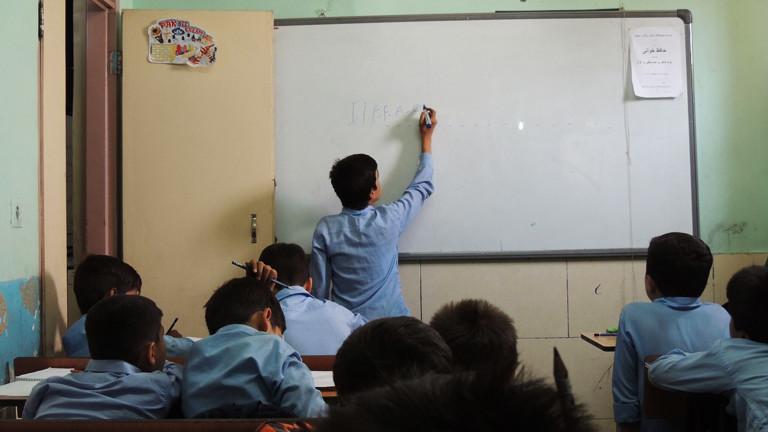 Schule im Iran