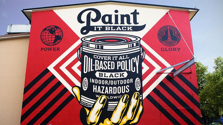 Street Art Kunstwerk von Shepard Fairey