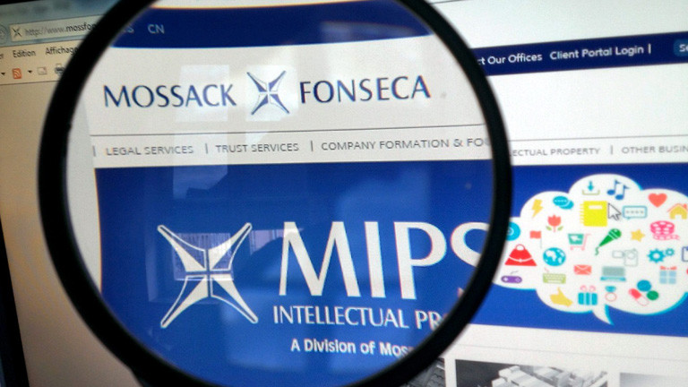 Ein Screenshot des panamaischen Briefkastenfirmenanbieters Mossack Fonseka.