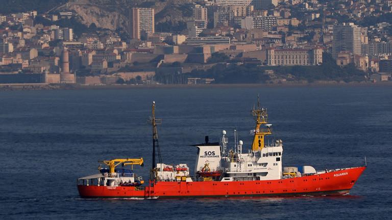 Flüchtlingsrettungsschiff Aquarius
