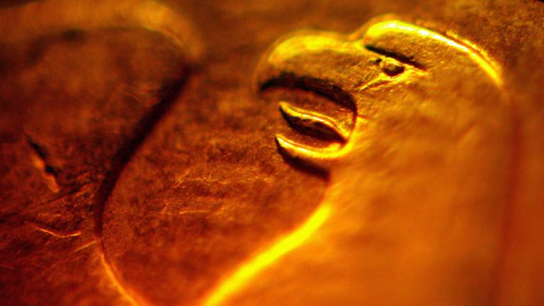 Der Adler von einer Euro-Münze in extremer Nahansicht.