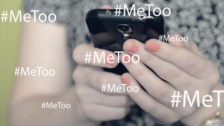 #MeToo Symbolbild, Grafik