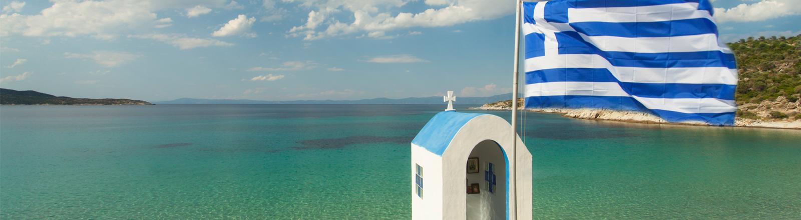 Griechenland ist das Land des Basketball.