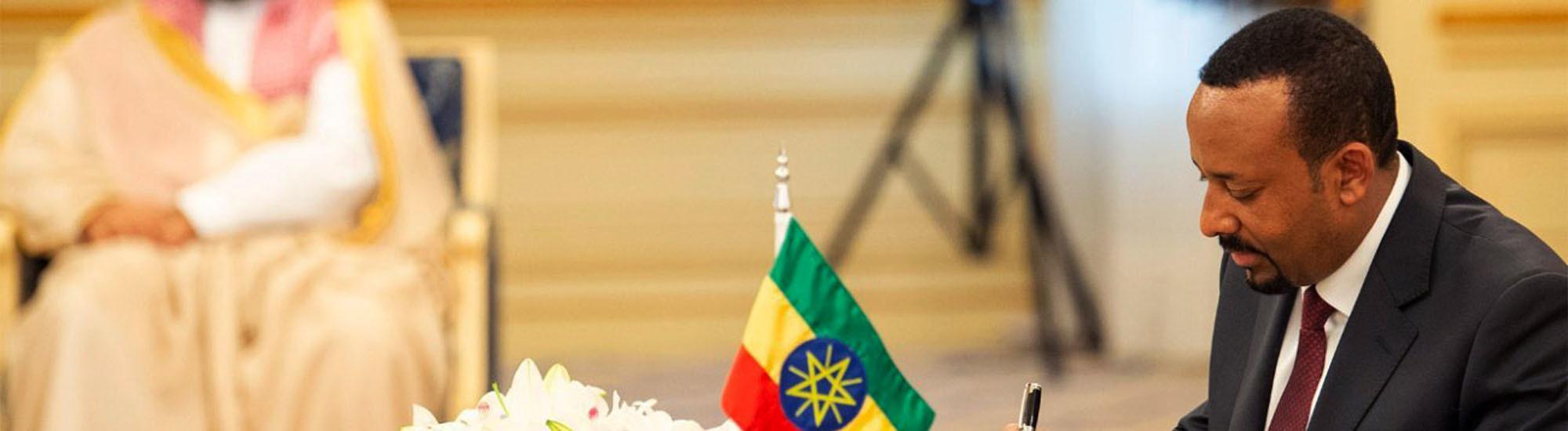 Abiy Ahmed bei der Unterzeichnung des Friedensvertrags mit Eritrea in Saudi-Arabien.