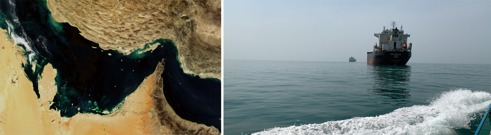 Die Straße von Hormus und Tankschiffe in derselben Meeresgegend