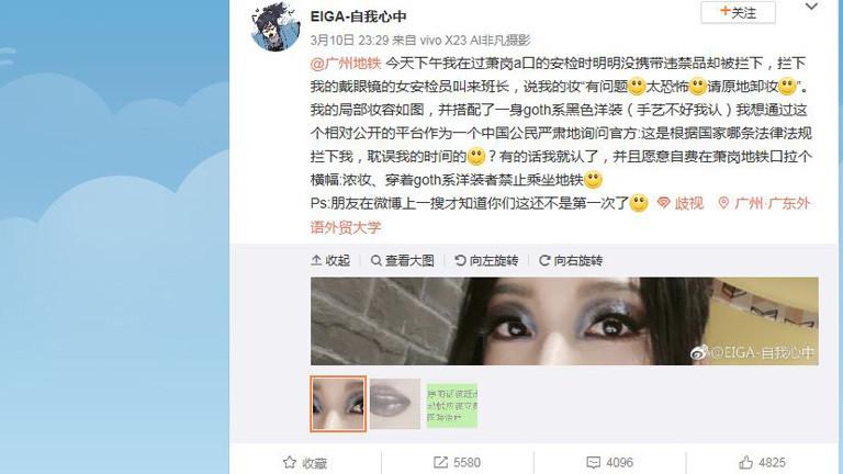 Ein Screenshot des Posts auf Weibo