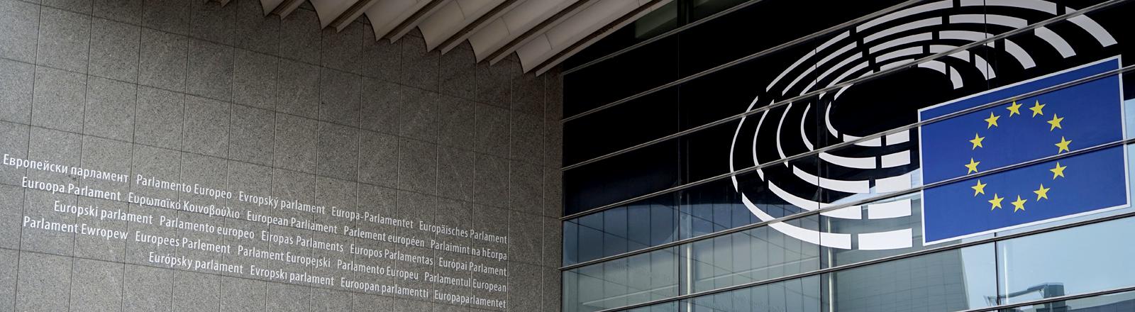 Der Eingang des EU Parlament