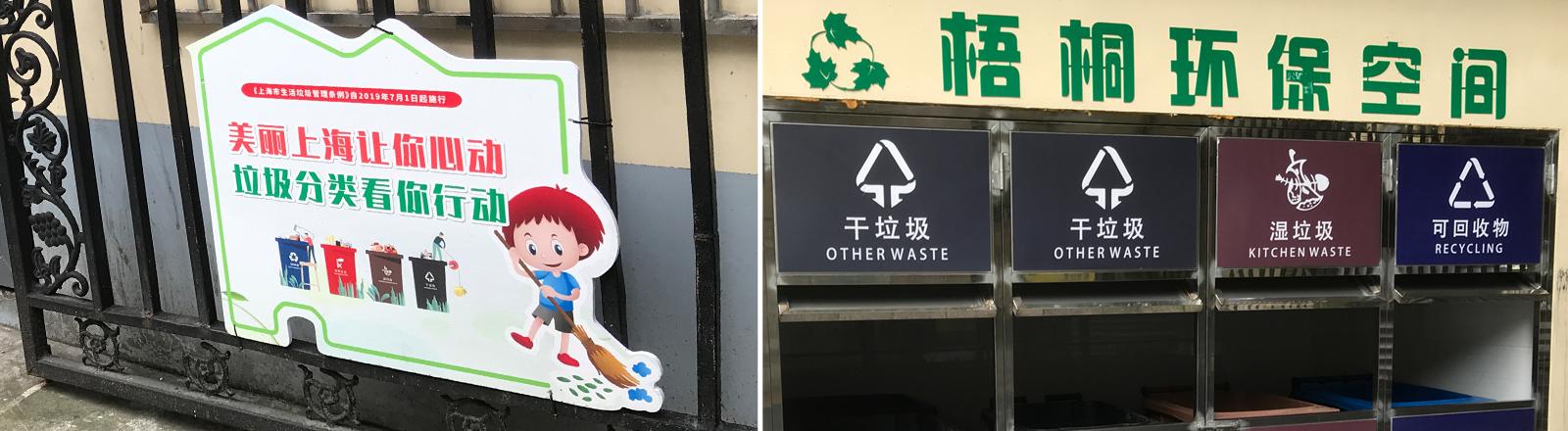 Große Müllcontainer mit Schwingklappe in Shanghai, die zum neuen Mülltrennungssystem gehören, darauf in chinesischer Schriftsprache und in Symbolen, was in welche Tonne gehört