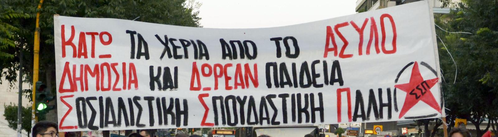 Studierende protestiren am 7. Juli 2019 in Athen gegen die geplante Abschaffung des Universitätsasyls