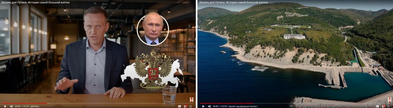 """Screenshots aus Alexey Nawalnys Film """"Putins Palace"""", veröffentlicht am 19.01.2021"""