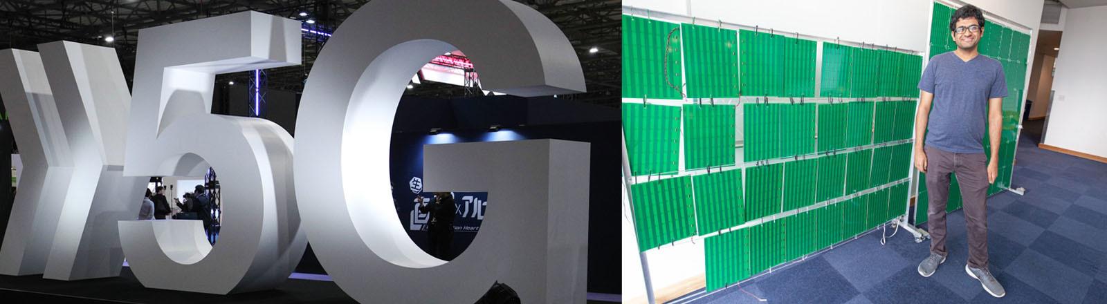 """5G-Modell auf der Ausstellung """"Docomo Open House 2020"""" in Tokio / Material RFocus am MIT"""