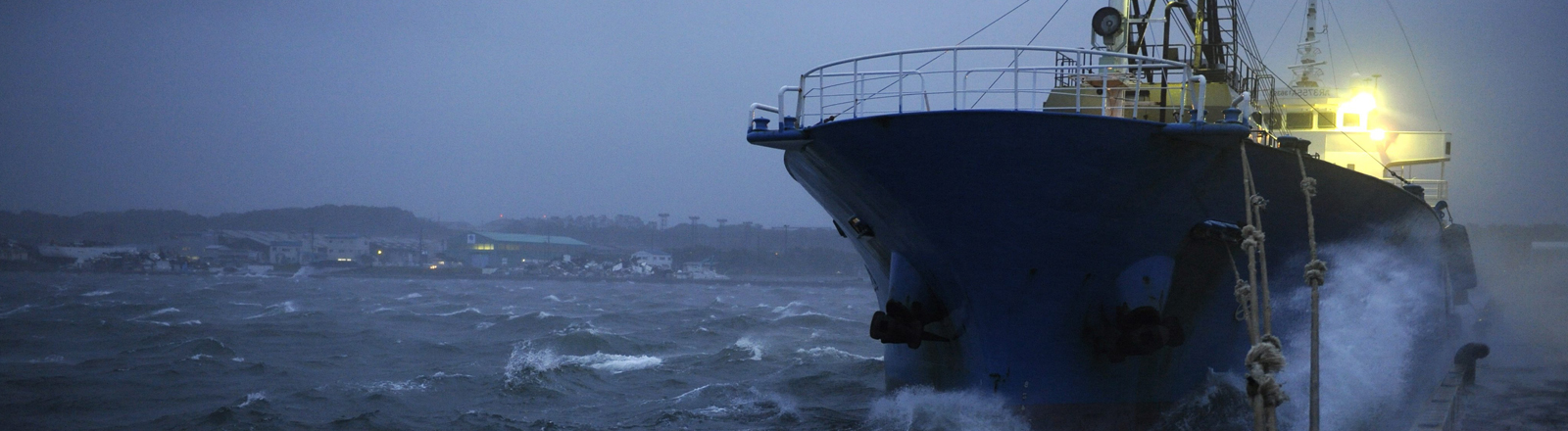 Der Taifun Melor am Hafen von Hachinohe in der japanischen Provinz Aomori.