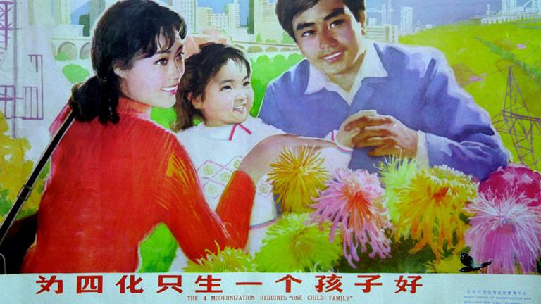 Propagandaplakat für die chinesische Ein-Kind-Politik