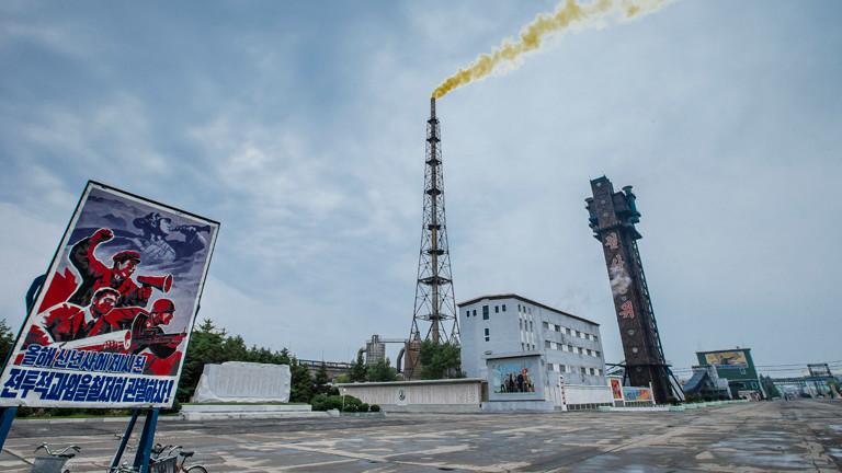 Szene aus Nordkorea